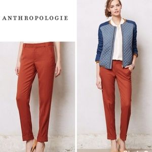NEW Anthropologie Lou Taper Pants 2